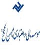 اطلاعیه دادستانی تهران پیرامون حکم محکومیت مدیرعامل موسسه ثامنالحجج