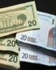 روند تامین ارز واردات در بازار نیما رو به رشد است