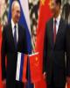 مبادلات بازرگانی روسیه و چین به 97 میلیارد دلار رسید