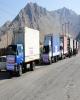جزئیات کمکهای گروه مالی پاسارگاد به هممیهنان در کرمانشاه