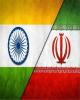 دولت هند به بانک ایرانی برای تاسیس شعبه در بمبئی مجوز داد