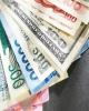 قیمت روز ارزهای دولتی ۹۷/۱۰/۱۸