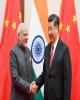 قرن چین یا هند