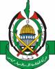 حماس جلوگیری از انتقال کمک های قطر به غزه را محکوم کرد