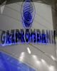 گازپروم بانک روسیه خبر افتتاح حساب ونزوئلا در این بانک را رد کرد