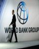 گزینه جدید ترامپ برای بانک جهانی/مالپاس از خزانهداری میآید؟