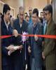 دومین کافه کارآفرینی خراسان جنوبی در دانشگاه بیرجند افتتاح شد