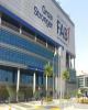 سود ۳.۲۶ میلیارد دلاری بزرگترین بانک امارات