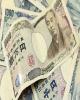 بدهی ملی ژاپن رکورد شکست