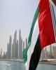 درآمد بانکهای امارات زیاد شد