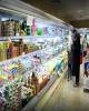 تغییرات قیمت اقلام خوراکی در دی ماه
