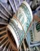 بدهی ملی آمریکا از رکورد تاریخی ۲۲ تریلیون دلار، فراتر رفت