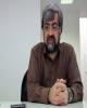 قانون اساسی جمهوری اسلامی ایران، عدالت و توسعه انسانی