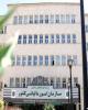 تکلیف جدید مجلس برای سازمان مالیاتی