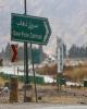 اهدای تجهیزات بیمارستانی بانک ایران زمین به زلزلهزدگان کرمانشاه