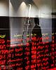 نگاهی به پشتپرده معاملات اخیر سودده سهام شرکتها در بورس تهران
