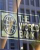 پاکستان به دنبال وام ۴۰۰ میلیون دلاری از بانک جهانی است