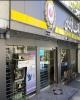 سیر تحول نظام بانکی کشور با بانکداری الکترونیک بانک ملی ایران