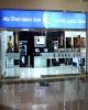 سود ۶۸۰ میلیون دلاری بانک اسلامی ابوظبی
