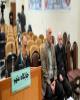 متهمان پرونده فساد در بانک سرمایه آزاد شدند