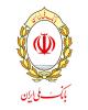 تجدید میثاق مدیران ارشد و کارکنان بانک ملی با آرمان های انقلاب اسلامی