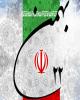 راهپیمایان ۲۲ بهمن تحت پوشش بیمه قرار می گیرند