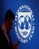 IMF پرداخت وام ۱۲ میلیارد دلاری به مصر را تکمیل میکند