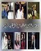 عروسی شخصیت های معروف ایرانی و خارجی