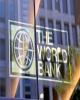 بانک جهانی وام بلاعوض به افغانستان تخصیص داد