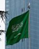 جذب سرمایه گذاری خارجی ۴۳ میلیارد دلاری در عربستان