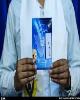 میزان رضایت مردم از «بیمه سلامت»