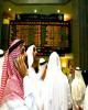 عربستان مالیات بانکها را تا ۲۰ درصد بالا میبرد