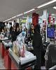 تداوم فروش ویژه فروشگاههای زنجیرهای باهدف کاهش قیمت ها