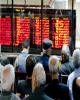 چهار عامل محدود شدن ورود شرکت های جدید به بورس اعلام شد