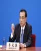 چین بر عاری سازی هستهای شبه جزیره کره تاکید دارد