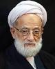 امام جمعه تهران: ای مفسدان اقتصادی، بالاخره خداوند خسارت آن را به خودت یا بچههایت خواهد زد