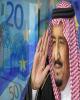 اتحادیه اروپا؛ ترجیح منافع تجاری به جای مبارزه با پولشویی