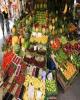 اعلام  قیمت میوه تنظیم بازار کرمانشاه در عید نوروز