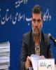 گردش مالی ۴۳ هزار میلیاردی البرز ایرانیان