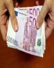 نرخ رسمی ۴۷ ارز ثابت ماند/یورو دولتی ۴۷۵۷ تومان