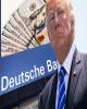 ترامپ قبل از ریاست جمهوری از دویچه بانک 2 میلیارد وام گرفته بود