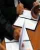 امضای تفاهمنامه دوجانبه نظام پزشکی و بیمه سلامت