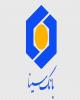 اعلام شعب کشیک و ساعت کار بانک سینا در ایام نوروز ۹۸