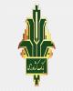 گشایش مرکز خدمات جامع سلامت در خراسان جنوبی