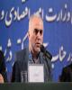 چین برای صادرات ایران خط اعتباری ویژه ایجاد میکند