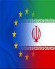 شرکت ایرانی متناظر با اینستکس به ثبت رسید