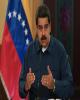 مادورو، ترامپ را به سرقت ۵ میلیارد دلار  از ونزوئلا متهم کرد
