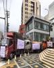 کمک بانک ملت به سیل زدگان گلستان