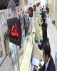 """بدهی """"صفر"""" ۵ بانک نظامی به بانک مرکزی/ بزرگترین بانک ایرانی تشکیل میشود+جدول"""