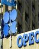 مازاد عرضه در بازار نفت تا ۲ ماه آینده صفر میشود